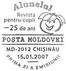 25th Anniversary of the «Alunelul» Magazine for Children