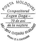 № CFU198 - 70th Birth Anniversary of Eugen Doga 2007
