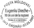 90th Birth Anniversary of Eugeniu Ureche