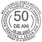 50th Anniversary of the «Vasile Alecsandri» National Theatre in Bălți
