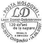 № CFU204 - 120th Birth Anniversary of Leon Donici (Dobronravov) 2007
