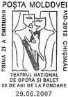 50th Anniversary of the National Theatre of Opera and Ballet