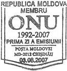 Republic of Moldova - Membership of the United Nations Organization - 15th Anniversary