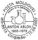 № CFU207 - Anton Ablov 2007