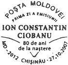 80th Birth Anniversary of Ion Constantin Ciobanu