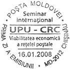 UPU / RCC International Seminar: «Economic Viability of the Postal Network»