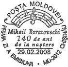 140th Birth Anniversary of Mihail Berezovschi