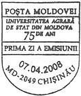 75th Anniversary of the State Agricultural University of Moldova