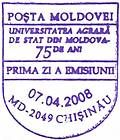 № CFU219i - 75th Anniversary of the State Agricultural University of Moldova