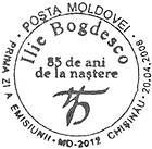 85th Birth Anniversary of Ilie Bogdesco