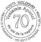 70th Birth Anniversary of Veniamin Apostol