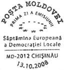 European Local Democracy Week