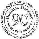 № CFU232 - Dominica Darienco - 90th Birth Anniversary 2009