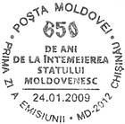 № CFU233 - 650th Anniversary of the Founding of the First Moldavian State (I): Bogdan I Vodă 2009