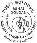 № CFU235 - Mihai Dolgan - In Memoriam 2009