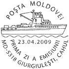 № CFU239 - Giurgiuleşti International Free Port 2009