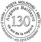 № CFU240 - Auguste Baillayre - 130th Birth Anniversary 2009