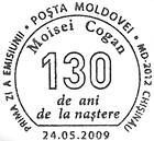 № CFU241 - Moissey Kogan - 130th Birth Anniversary 2009
