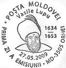 № CFU242 - 650th Anniversary of the Founding of the First Moldavian State (III): Vasile Lupu