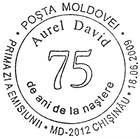 № CFU243 - Aurel David - 75th Birth Anniversary 2009