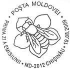 National Association of Beekeepers of Moldova