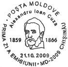 № CFU249 - 650th Anniversary of the Founding of the First Moldavian State (V): Alexandru Ioan Cuza 2009