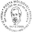 № CFU253 - Birth Centenary of Ion Jumati 2009