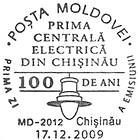 № CFU254 - Centenary of the Commissioning of the First Power Plants in Chișinău 2009