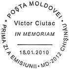 № CFU255 - Victor Ciutac - In Memoriam 2010