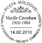 Birth Centenary of Vasile Coroban
