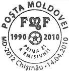 Centenary of Football in Moldova. 20th Anniversary of the Moldovan Football Federation