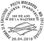 № CFU261 - Heritage of the National Museum of Art of Moldova (II): Birth Centenary of Elisaveta Ivanovschi 2010