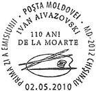 Heritage of the National Museum of Art of Moldova (IV): Ivan Aivazovsky - 110th Death Anniversary