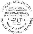 Ministry of Information Technology and Communications - 20th Anniversary
