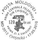 120th Anniversary of the Commissioning of the First Telephone Exchange in Chișinău