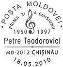 Petre Teodorovici - 60th Birth Anniversary
