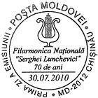 № CFU268 - National Philharmonic «Sergei Lunchevici» - 70th Anniversary 2010