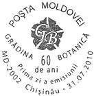 № CFU269 - Chişinău Botanical Gardens - 60th Anniversary 2010