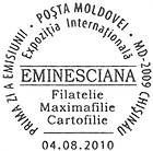 International Philatelic Exhibition «Eminesciana»