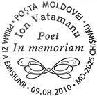 Ion Vatamanu - In Memoriam