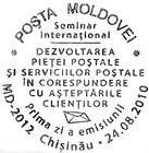 UPU / RCC International Seminar: «Development of the Postal Market and Postal Services in Line with Customer Expectations»