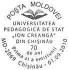 № CFU274 - State Pedagogical University «Ion Creangă» - 70th Anniversary 2010