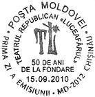 Republican Theatre «Luceafărul» - 50th Anniversary