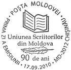 Union of Writers of Moldova - 90th Anniversary