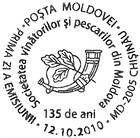№ CFU279 - Society of Hunters and Fishermen of Moldova - 135th Anniversary 2010