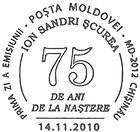 № CFU284 - Ion Sandri Şcurea - 75th Birth Anniversary 2010