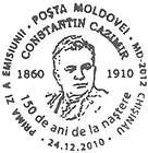 № CFU285 - Constantin Cazimir - 150th Birth Anniversary 2010