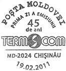 № CFU286 - «Termocom» Thermal Energy Provider - 45th Anniversary 2011
