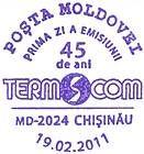 № CFU286i - «Termocom» Thermal Energy Provider - 45th Anniversary 2011
