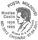 № CFU287 - Nicolae Costin - 75th Birth Anniversary 2011